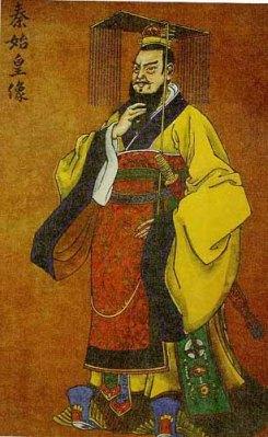 Emperor_Shun