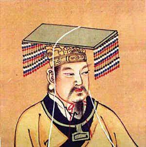 Yellow_Emperor.jpg