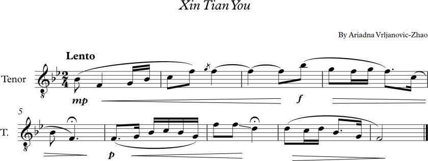 Xin tian you